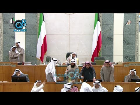 هوشة بين النائبين خالد العتيبي و فيصل الكندري خلال التصويت على العفو الشامل  - نشر قبل 42 دقيقة