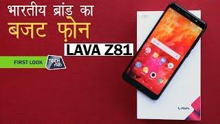 LAVA Z81 First Look | Tech Tak