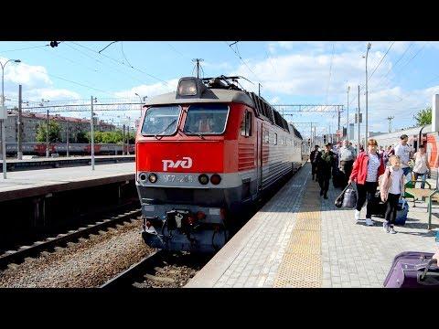 Электровоз ЧС7-265 на Ярославском вокзале Москвы