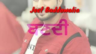 #New song status #Kambi Rajpuria