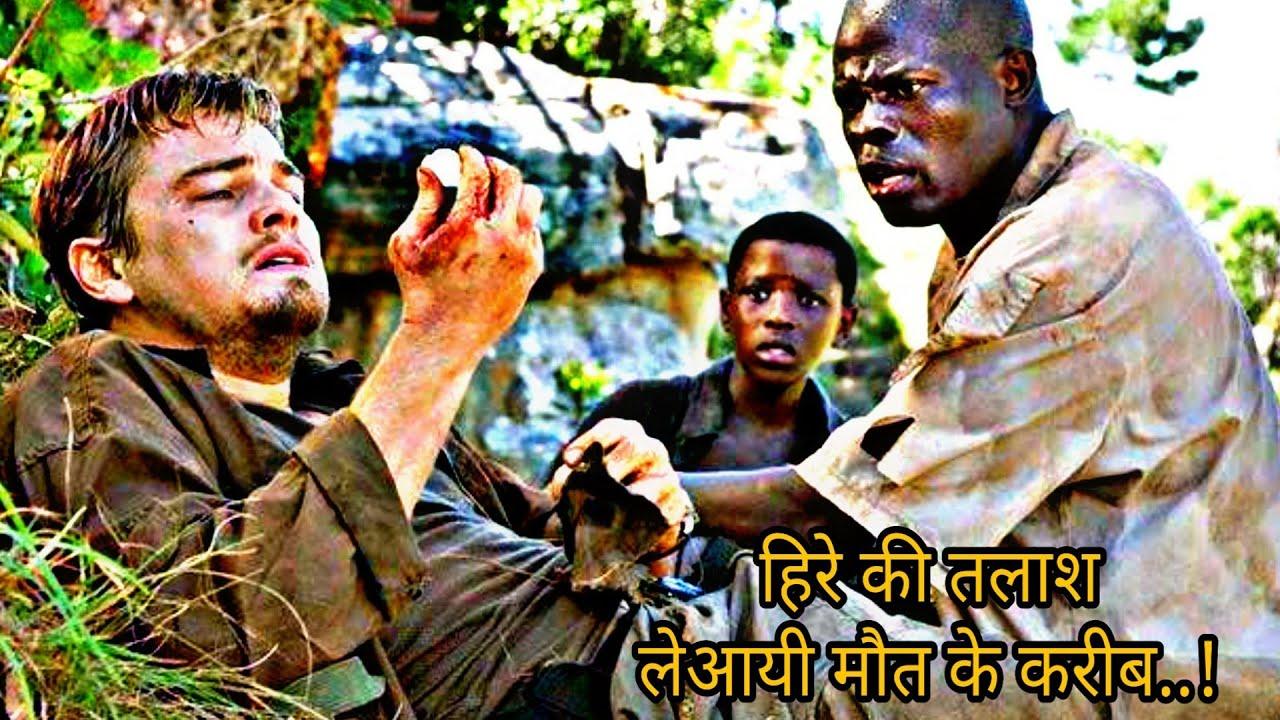Download BLOOD DIAMOND (2006) full movie explained in hindi/movie review in hindi.kunal sonawane.explain.