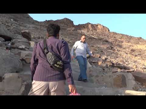 jabal noor (full HD) غار حرا