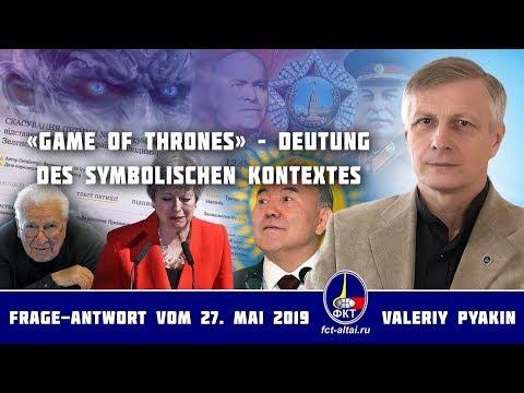 «Game of Thrones» – Brainstorming für die gesamte Menschheit (Valeriy Pyakin 27.5.2019)