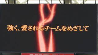 明治安田生命J1リーグ第5節 味の素スタジアム.