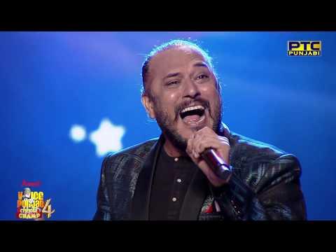 Tochi Raina | Sajna | Live Performance | Semifinal 04 | Voice Of Punjab Chhota Champ 4