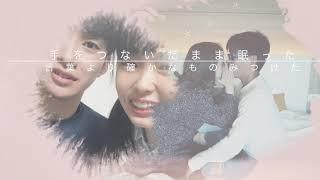 2018.12.5 Release FUKI New Album 『IN LOVE』収録曲「大切なひと」の...