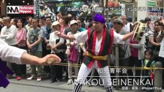 「池袋めんそ〜れ祭り in サンシャイン60通り」2017