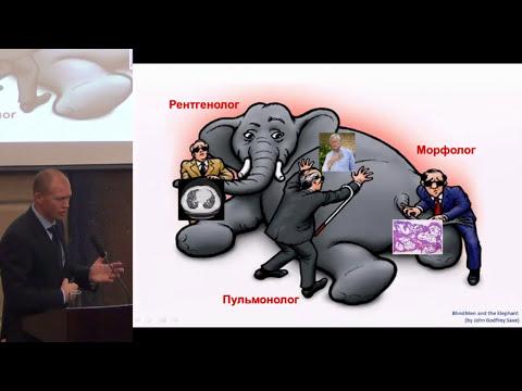 Дифференциальный диагноз интерстициальных заболеваний легких. Авдеев С.Н.
