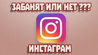 Как люди зарабатывают деньги на Instagram  Krabi