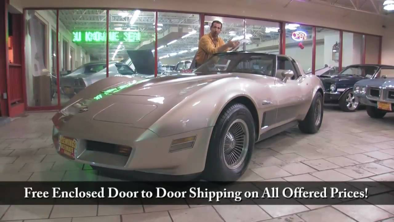1982 Chevrolet Corvette Collectors Edition for sale with test