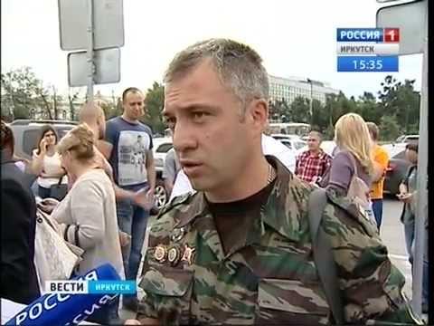 Хрустальный Экспо 2017 | Вести Иркутск - YouTube