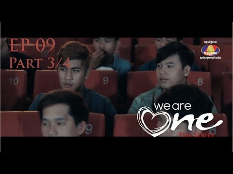 We Are One the Series Episode09 (3/4) - RooSter_KooL