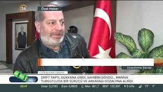 #TunçSoyer'in babası Nurettin Soyer'in işkencesine uğrayan ülkücüler 24 TV'ye konuştu