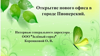 Агентство недвижимости г. Пионерский(, 2016-02-26T08:48:27.000Z)