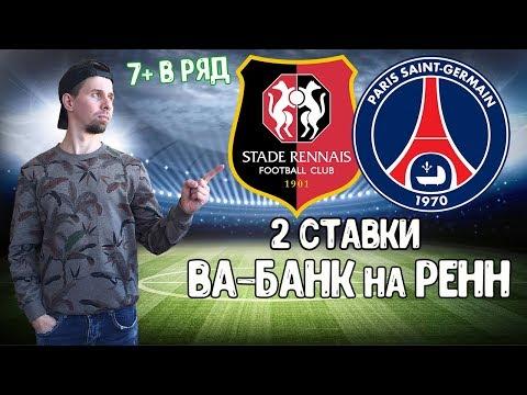 Доска объявлений новосибирск прогноз на футбол [PUNIQRANDLINE-(au-dating-names.txt) 32