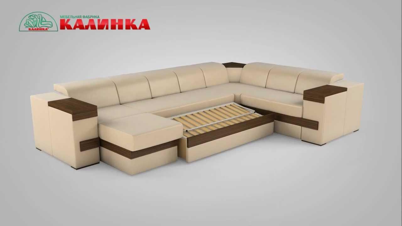 Кожаный диван реклайнер с функцией Relax из Италии Киев купить .
