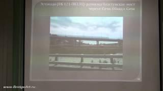 Анализ конструкций дорожной одежды мостовых сооружений г. Сочи(, 2014-11-04T09:41:05.000Z)