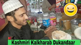 Kashmiri Kalkharab Dukandaar
