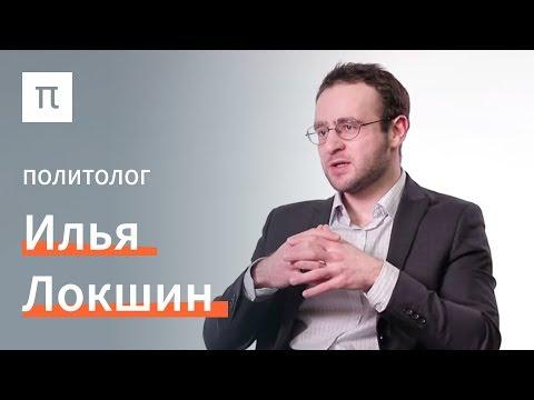 Демократизация / Что я знаю