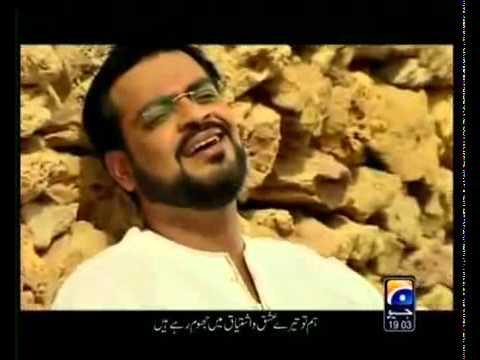 Ya Taiba - Naat - Aamir Liaquat Hussain 2011 New