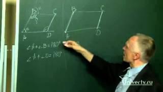 Задачи на параллелограмм 1