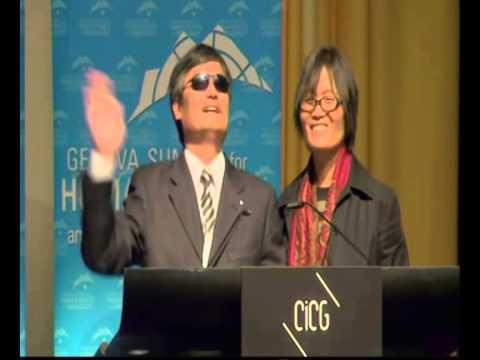 2014 Geneva Summit: The 2014 Geneva Summit Courage Award to Chen Guangcheng, Chinese Activist