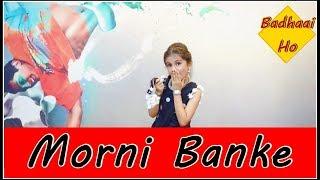 Morni Banke | Aisha & Vijay | Dance cover | Choreography | VMDS