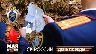 Письма с фронта: Калужская область