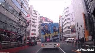 """""""藤井流星&早見あかり""""が描かれた宣伝トラックを追ってみた! ドラマ『..."""