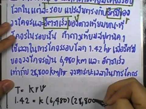 เลขกระทรวง เพิ่มเติม ม.2 เล่ม2 : แบบฝึกหัด3.3 ข้อ13