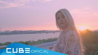 [For. CHESHIRE] 손(SORN) - 'กลัวเครื่องบิน (feat. PALMY) / ILLSLICK' (Cover)