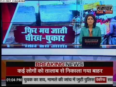 Live News Today: Humara Uttar Pradesh latest Breaking News in Hindi | 23 Nov