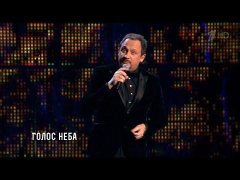 Стас Михайлов - Голос неба Сольный концерт Джокер HD