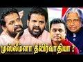 தீவிரவாதத்திற்கு எதிராக கொந்தளித்த அமீர் : Director Ameer Interview About Srilanka Attack  AR Rahman