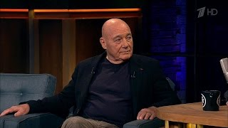 Вечерний Ургант. В гостях у Ивана - Владимир Познер.(15.11.2016)