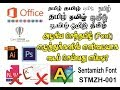 How to type Tamil using STMZH (Senthamizh) font in easy way