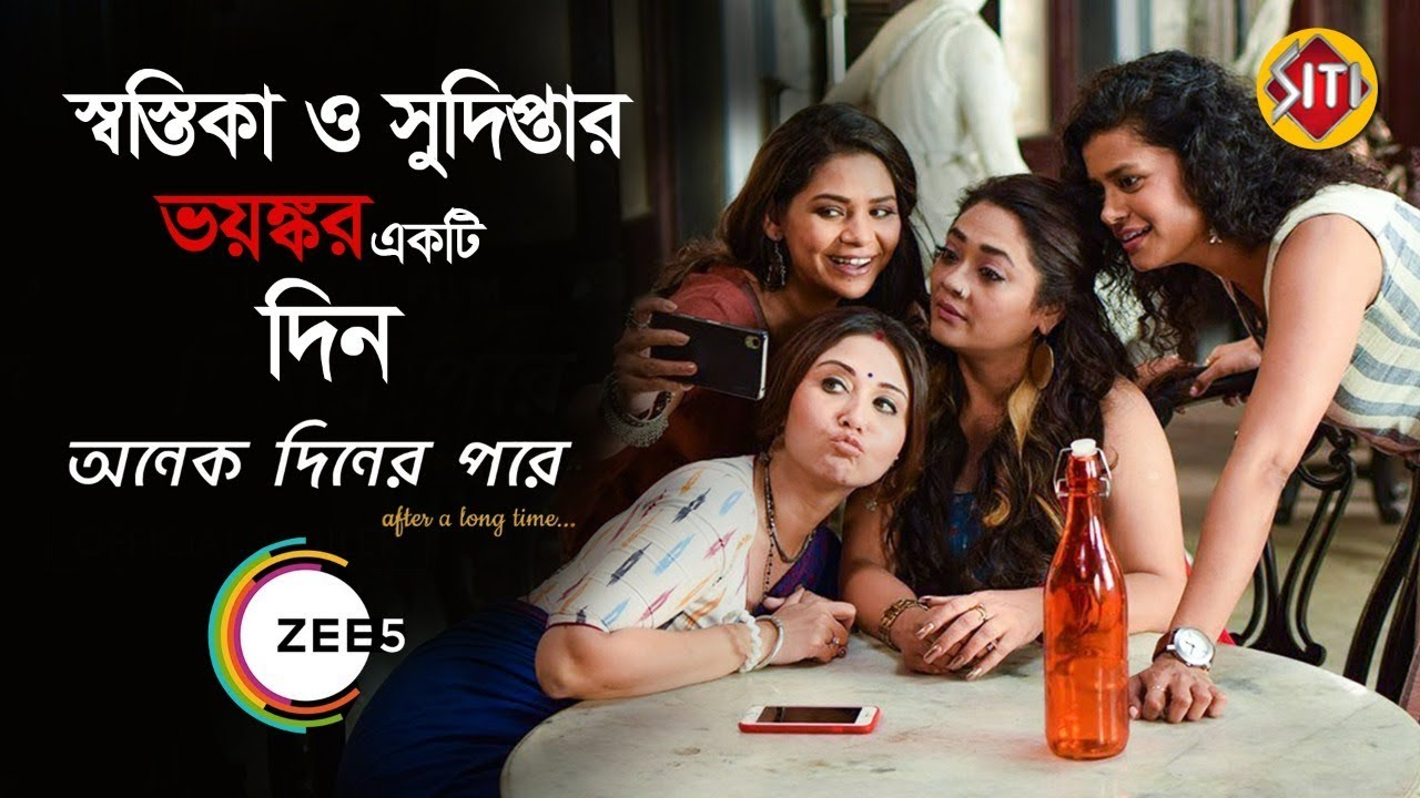 Onek Diner Pore 2019 WebRip Bengali 720p x264 ESub