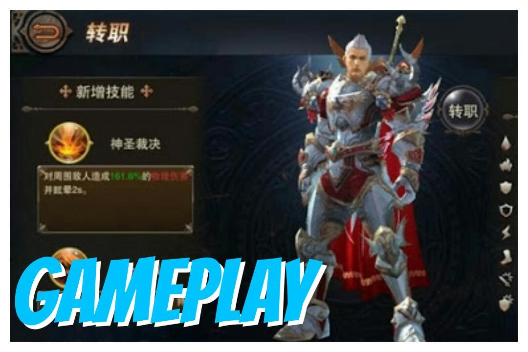Lineage 2 Mobile Gameplay , Android/iOs