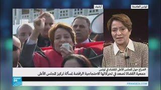 صراع حول المجلس الأعلى للقضاء في تونس