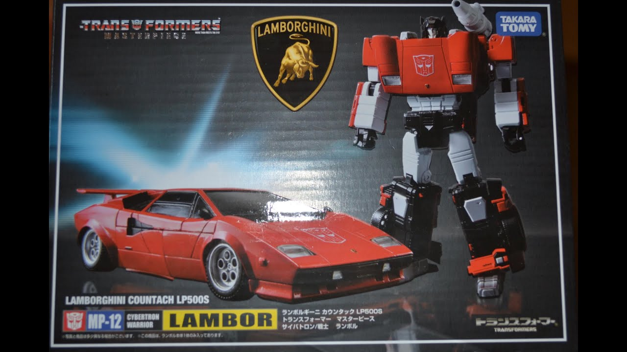 Transformers Masterpiece Mp 12 Lamborghini Countach Lp500s Side Swipe Youtube