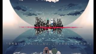 "Gambar cover ""Worlds End Dance Hall""itikuraRemix_feat.SEKKAyufu"