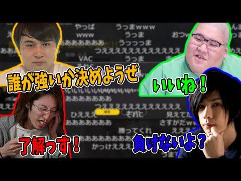 【PUBG】突如始まったPUBG王決定戦【2021/04/13】