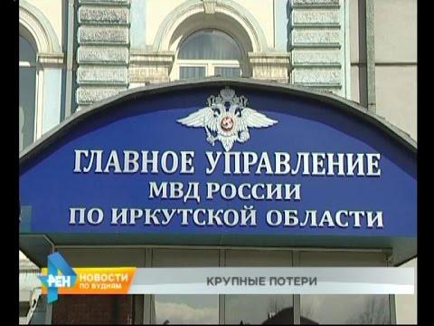 Более миллиона рублей отдали жители региона мошенникам за последние несколько дней