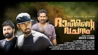 Daveedinte Vachanam | Malayalam Thriller Short Film 2018 | Abhijith S Kumar