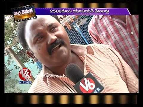 Junior Artists Life Behind Screen || Tera Venuka ||  Special Story On Krishna Nagar || V6 News
