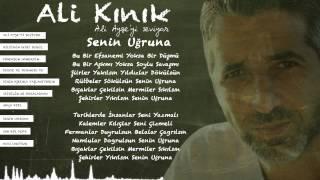 Ali Kınık - Senin Uğruna (Official Lyric Video)