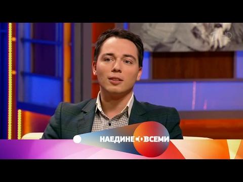 Наедине со всеми - Гость Родион Газманов. Выпуск от02.02.2017