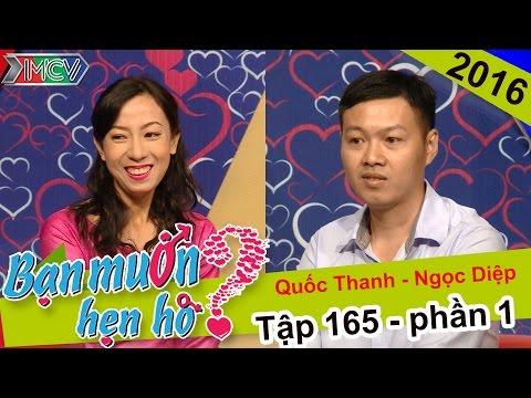 Chuyện hẹn hò thú vị của cô giáo mầm non có giọng nói trẻ con | Quốc Thanh - Ngọc Diệp | BMHH 165