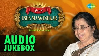Best Of Usha Mangeshkar | Bujhini E Bhalobasa | Bengali Modern Songs Audio Jukebox