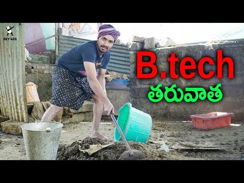 After B.Tech | Rey420 | With Subtitles